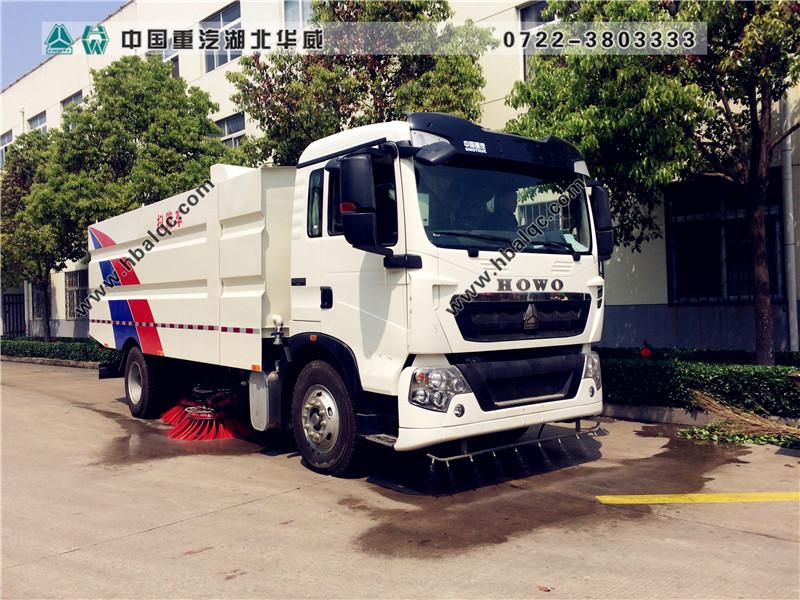 重汽豪沃T5G扫路车(国五)
