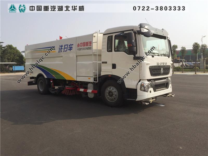 重汽T5G清洗扫路车(单发动机驱动)