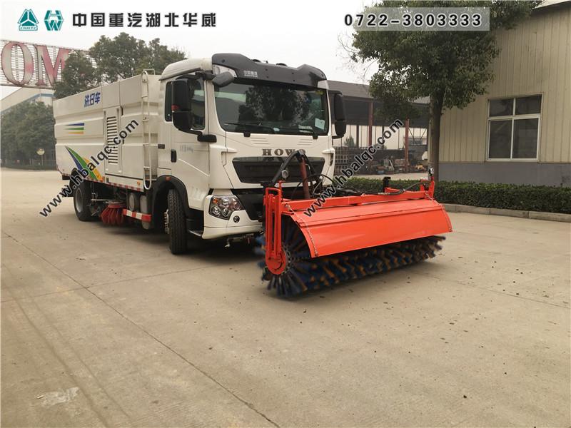 重汽T5G洗扫车(带除雪滚扫)